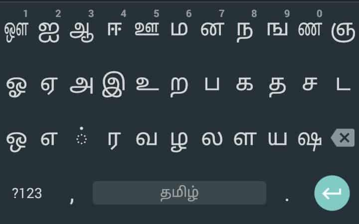 Typing in 'Tamil' on Android - Keyboard Comparison * Alvistor